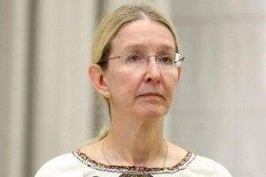 Зеленський відповів на петицію з вимогою залишити Супрун на чолі МОЗ