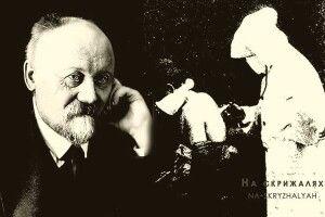 Данило Заболотний переміг «чорну смерть», але неуник більшовицької чуми