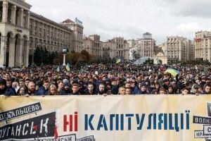 «Збираємо віче»: озвучено плани протестів проти капітуляції вУкраїні