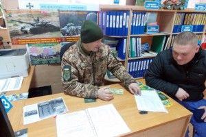 У Здолбунівському районі безробітних агітують йти на військову службу за контрактом