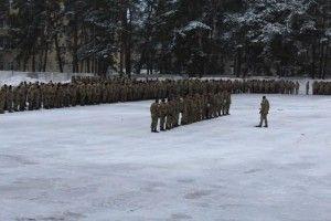 Збройні сили України почали збори резерву першої черги