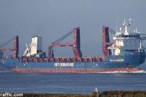 В Україну прибуває американський корабель з військовою допомогою
