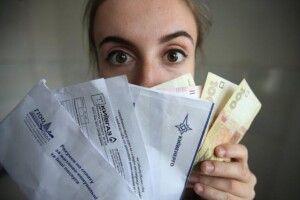 Українці можуть купити газ за літніми цінами, а використовувати взимку