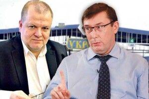 Віктор Кривіцький погрожує судом Генпрокуророві Юрію Луценку