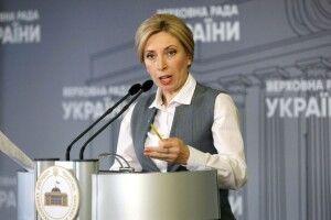 Депутати «Європейської Солідарності» вимагають пояснити скандальну заяву Ірини Верещук