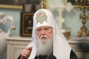 Філарет все ж скликає єпископів на свій «Собор»