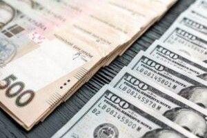 Українцям вже у вересні пророкують зниження курсу гривні