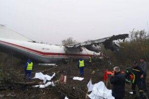 Поблизу Львова впав літак. Загинули люди (Фото)