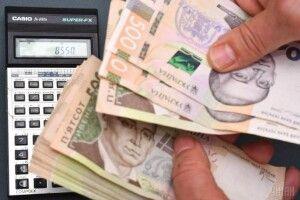 Українцям цьогоріч підвищать зарплати: кому й наскільки
