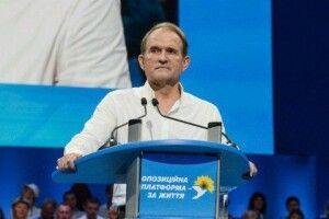 Медведчук зізнався, що не любить українців