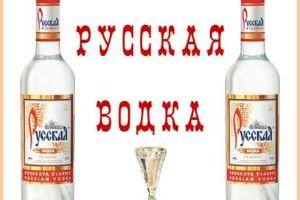 Національну гордість росіян із винограду не зробиш