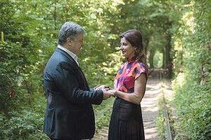 Експрезидент України Петро Порошенко зворушливо освідчився дружині на Рівненщині