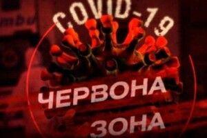 Міністр Віктор Ляшко заявив, що Волинь - за крок до «червоної» зони