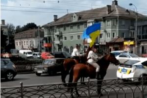 Із Рівного козаки на конях вирушили до Берестечка