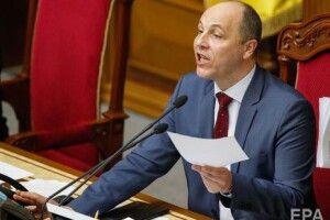 Парубій: законопроект про українську мову підтримує більшість фракцій