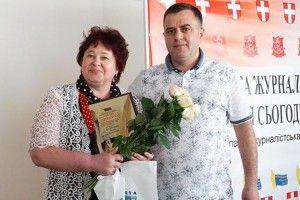 Марія Андрушко – володар журналістського «Оскара»