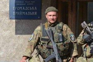 Завтра на Волинь привезуть тіло воїна, який поліг на Донбасі