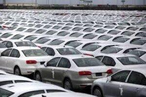 Люди платили занеіснуючі автомобілі