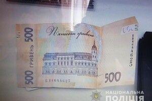 Ковельчанин намагався підкупити патрульного за 500 гривень