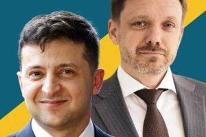 Друг-банкір Зеленського, який напав нажурналістів, видав півторамільярдний кредит людині з«ДНР»
