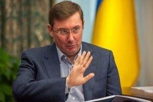 Генпрокурор Юрій Луценко заявив про свою відставку…