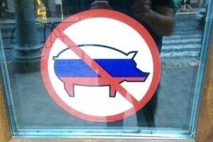 У Чернівцях російськомовним заборонили заходити в піцерію