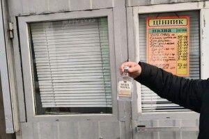 Луцькі муніципали оштрафували двох торговців алкоголем