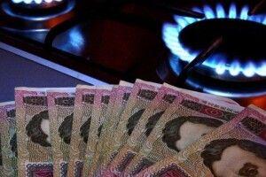 Коли українцям покажуть нові тарифи на газ