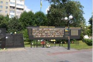 У Ковелі вирішили демонтувати фотостенд зі світлинами Героїв, загиблих на Сході України