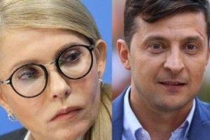 Тимошенко вважає Зеленського небезпечним «експериментом»