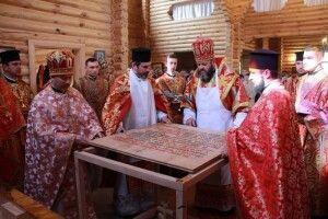 У Луцьку освятили храм великомучениці Катерини