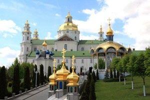 Мінкульт вважає, що УПЦ МП отримала Почаївську лавру незаконно