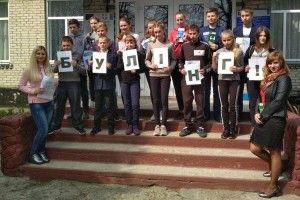Школярам в Озютичах розповіли про булінг та як отримати паспорт