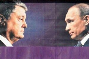 Петро Порошенко:  «Путін — куди більша загроза, ніж коронавірус»