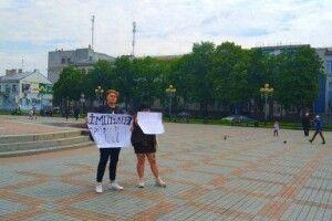 Винна чи невинна учасниця протесту проти Зеленського