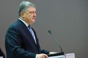 Петро Порошенко не прийшов на допит