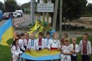 Ворота в Європу благословили національним прапором