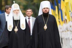 Філарет допускає розділ Православної церкви України, а Епіфаній не виключає об'єднанння із греко-католиками