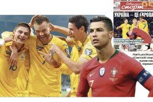 З дороги, чемпіоне Європи,— козаки мчать!