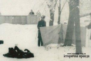 «На знак протесту спалився Гірник Олекса зКалуша…»