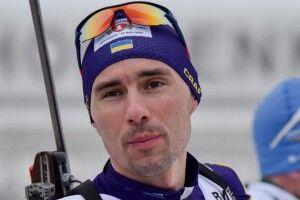 Артем Прима та Дмитро Підручний увійшли до десятки кращих під час спринтерської гонки в Рупольдингу