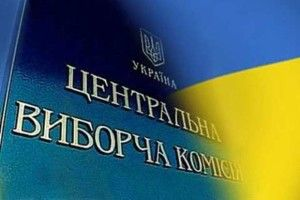 ЦВК відклала на годину дебати між Порошенком та Зеленським на «Суспільному»