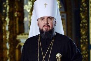 Митрополит Київський і всієї України Епіфаній закликав молитися за білоруський народ