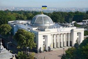 Верховна Рада почала розгляд постанов щодо мовного закону