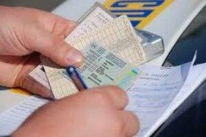 У Володимир-Волинському ЦНАПі у майбутньому видаватимуть посвідчення водія
