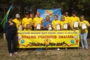 Освітяни з Луганщини змагались з педагогами Волині (Фото)