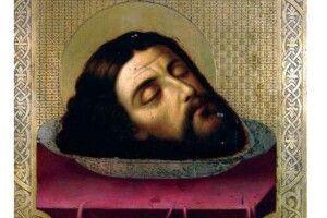 Страта Івана Хрестителя  стала наслідком сімейної драми