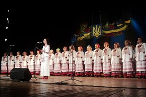 «Ім'ям України завжди дорожіть» (Фото)