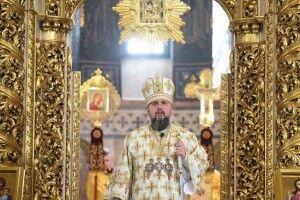 ПЦУ підтримує позицію Вселенського Патріархату щодо статусу Святої Софії