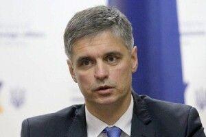 Пристайко: угорського анклаву на Закарпатті не буде
